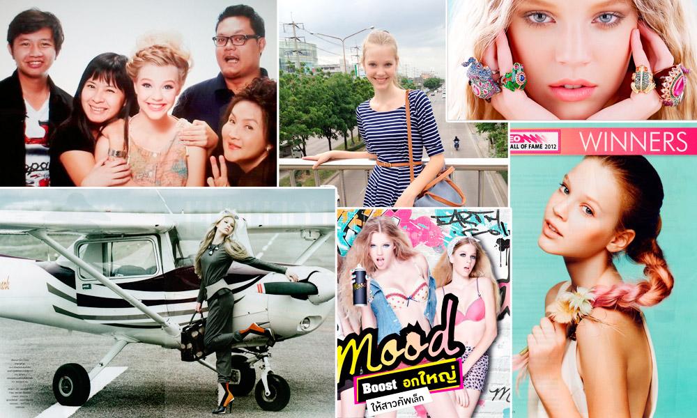 Shumil Thailand
